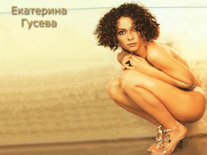 Екатерина Гусева фото 2004 в журнале