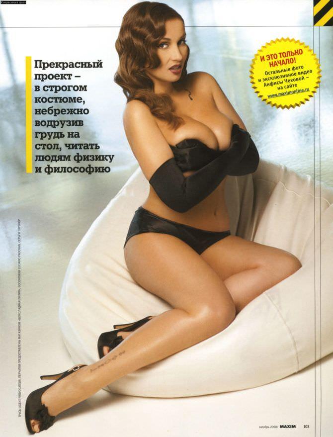 Анфиса Чехова фотосессия в журнале