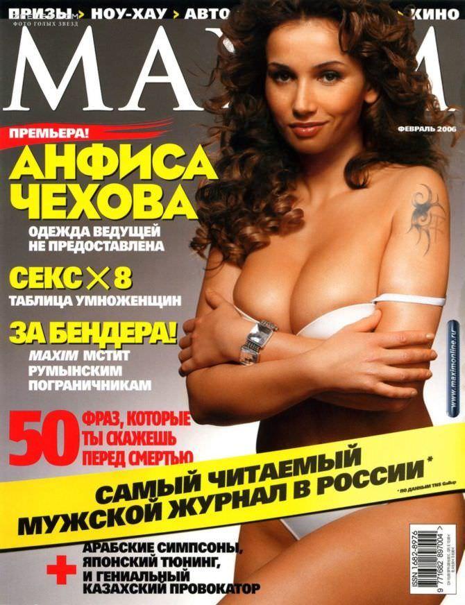 Анфиса Чехова фото обложки 2006
