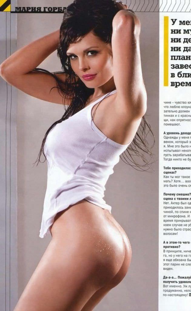 Мария Горбань фото в журнале Максим