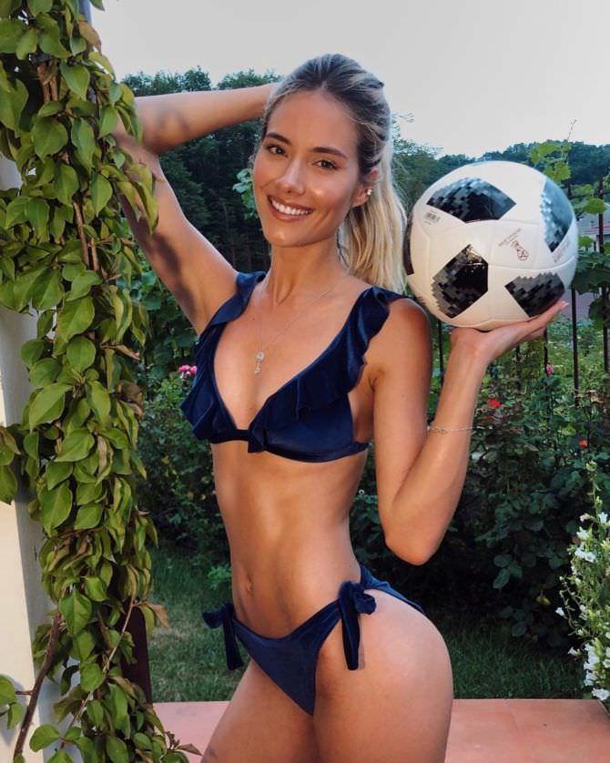Юлия Паршута фото с мячиком