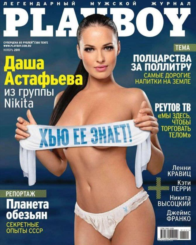 Даша Астафьева фото обложк 2011