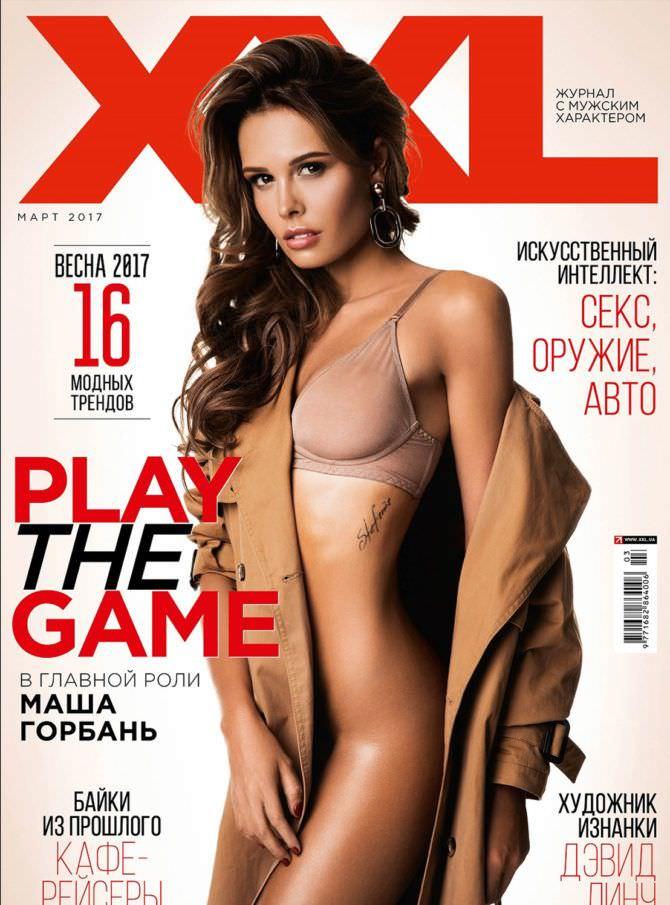 Мария Горбань фото с обложки XXL