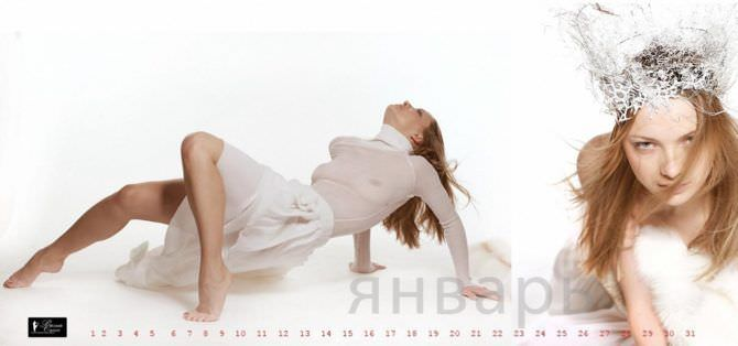 Екатерина Вилкова фото в прозрачной блузке