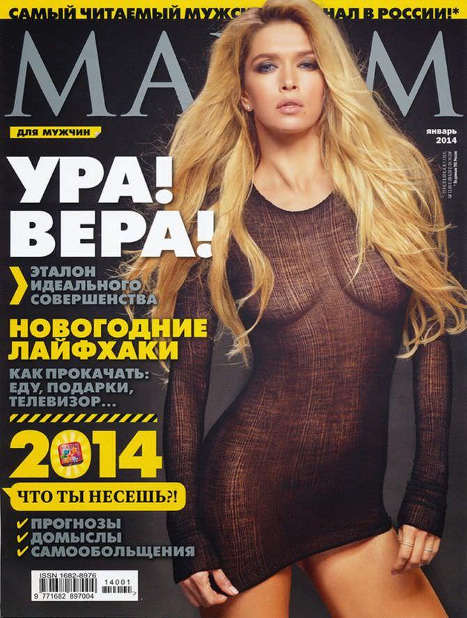 Вера Брежнева фото с обложки 2014
