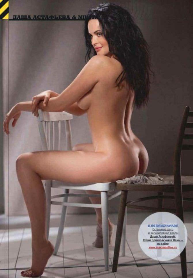 Даша Астафьева фотосессия в журнале