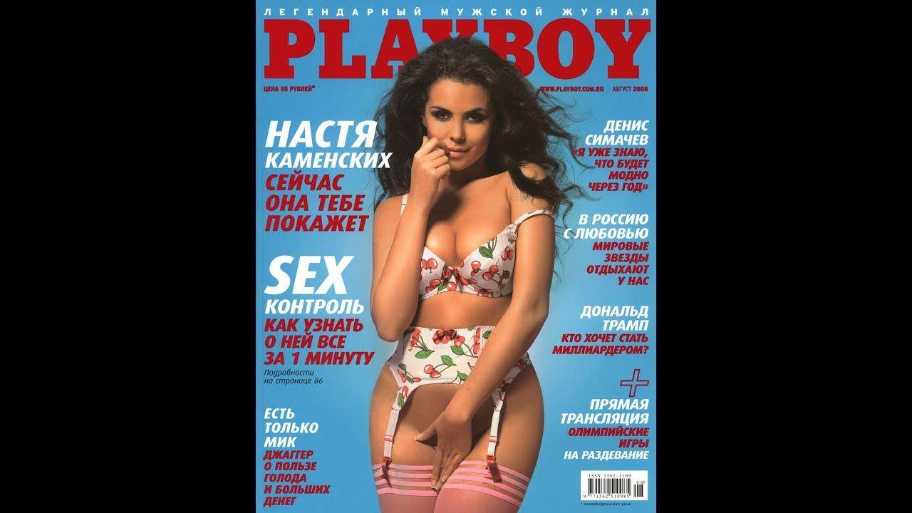 fotosessiya-nasti-kamenskoy-v-pleyboe