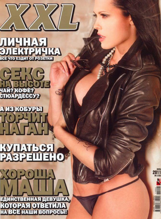 Мария Горбань фото с обложки 2011