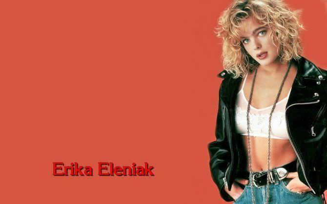 Эрика Элениак фотография в молодости в джинсах