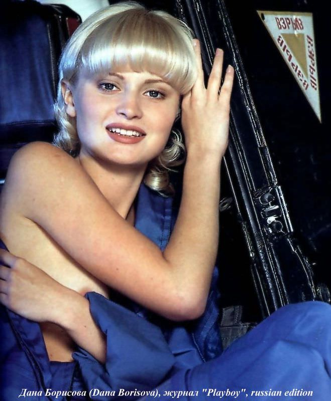 Дана Борисова фотография в плейбой в 1996