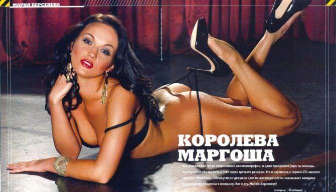 Мария Берсенева фотография в белье для журнала