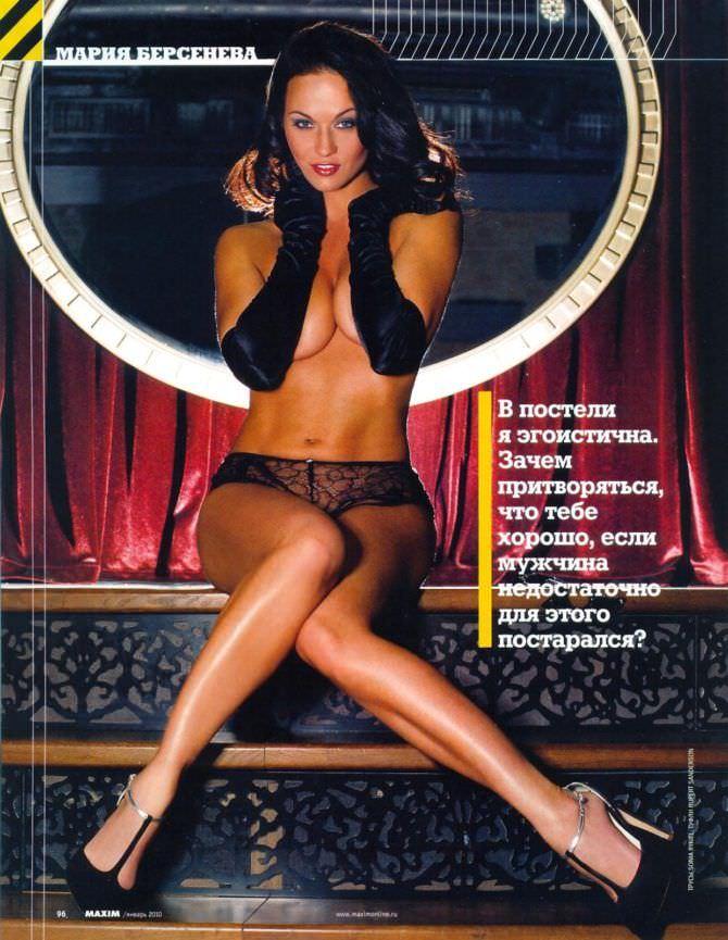 Мария Берсенева фотосессия в журнале 2010