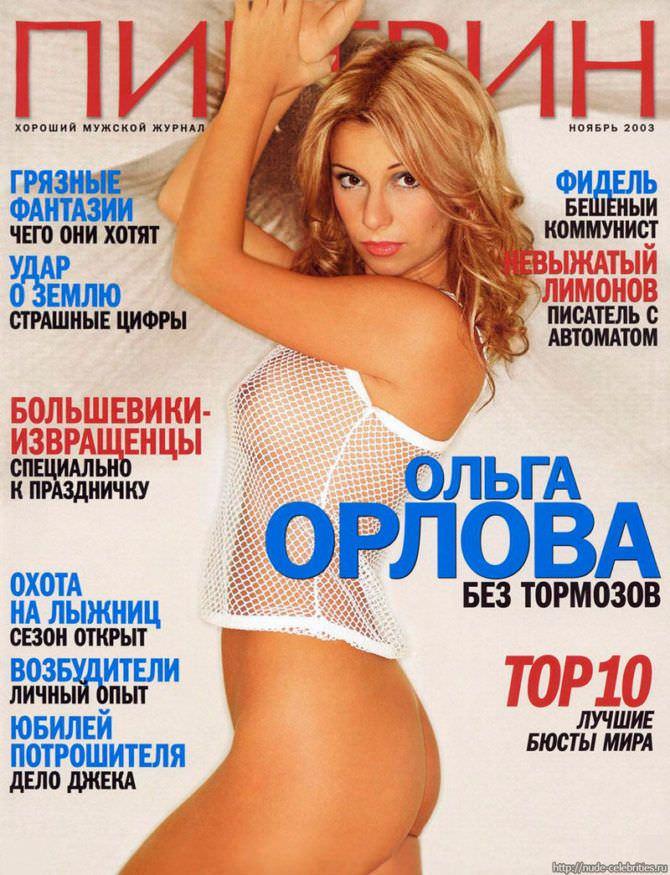 Ольга Орлова фото обложки журнала Пингвин