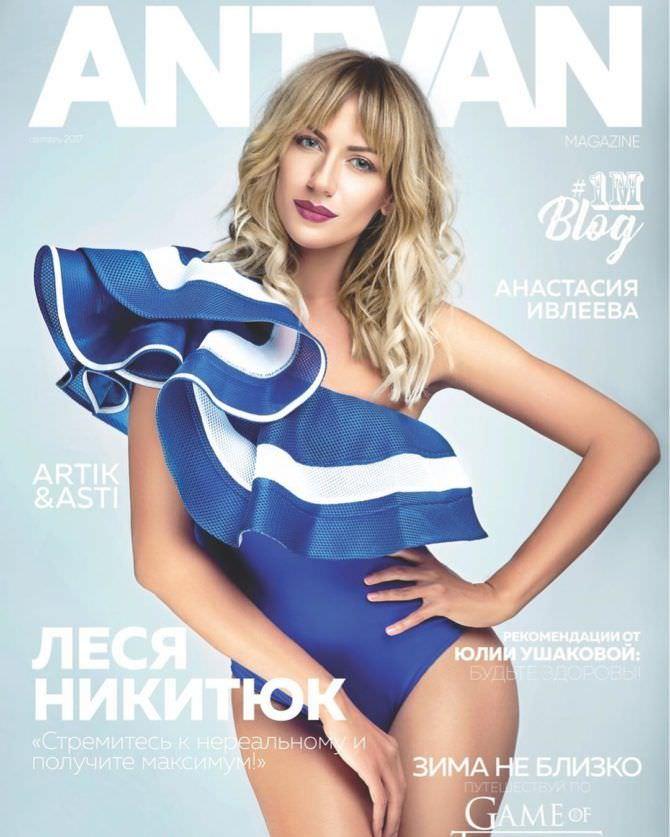 Леся Никитюк фотография обложки в инстаграм