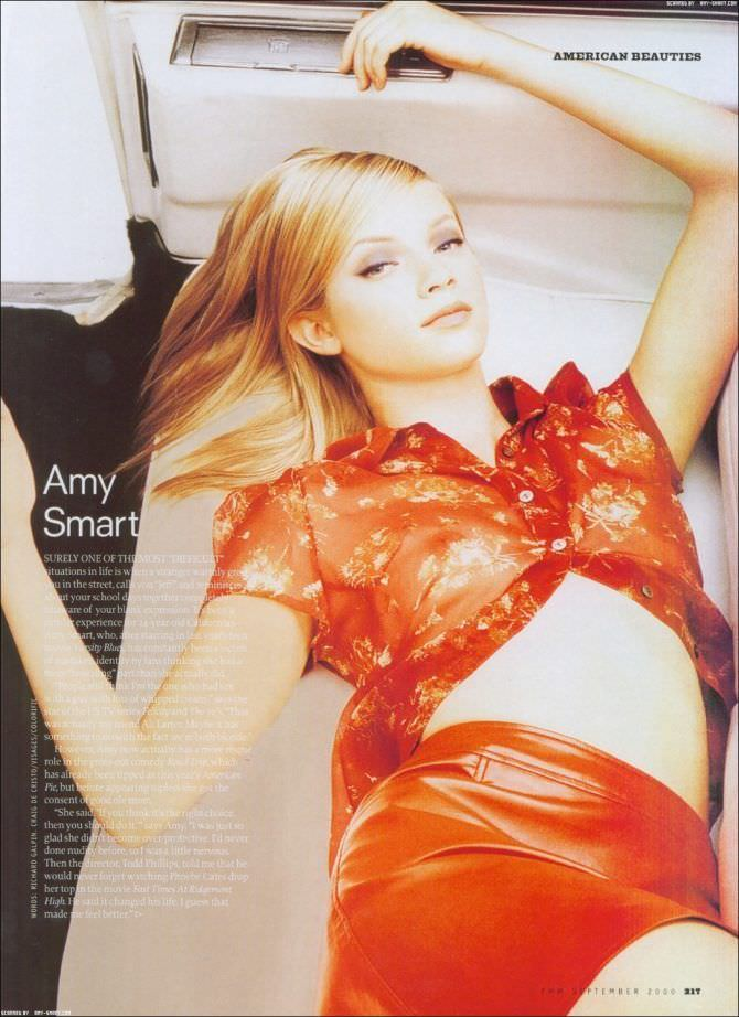 Эми Смарт фото в блузке