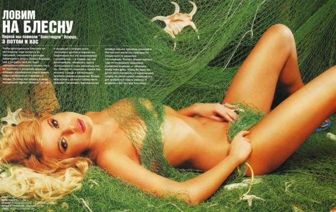 Ксения Новикова фотосессия в журнале 2006