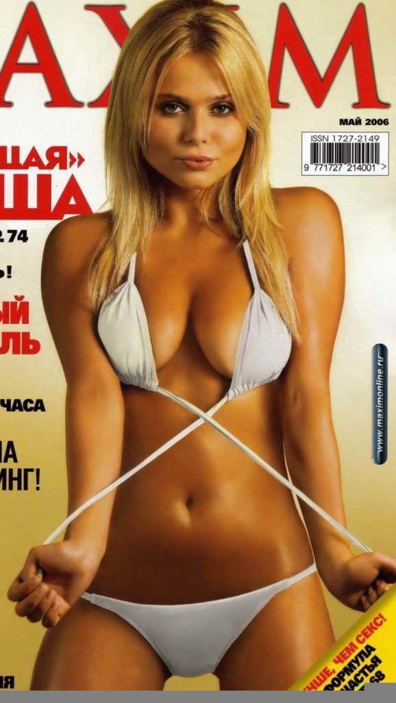 Ксения Новикова фото обложки максим