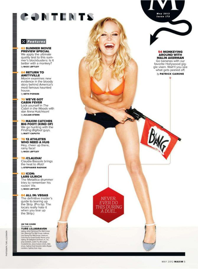 Малин Акерман фото в бикини в журнале