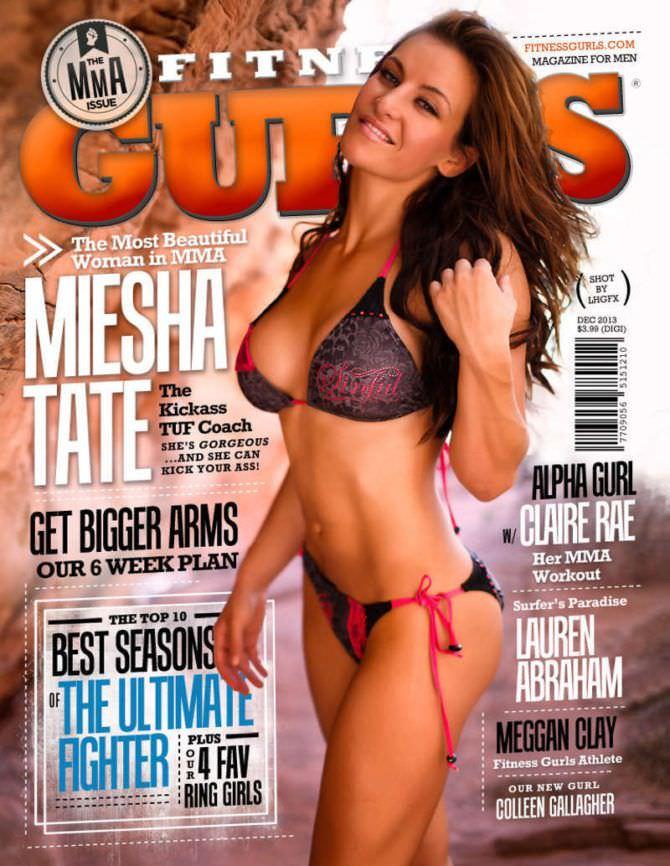 Миша Тейт фотография с обложки журнала