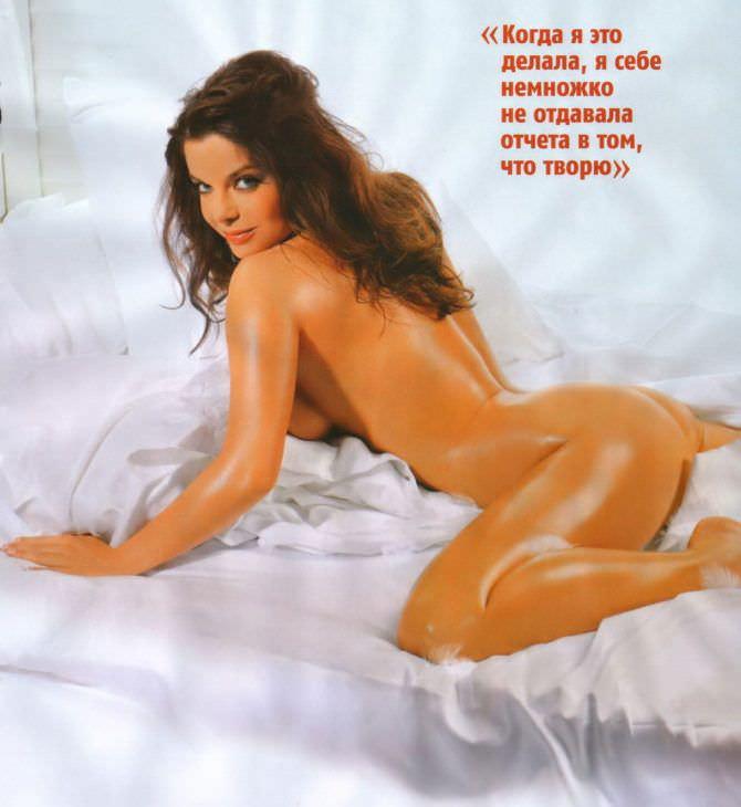 Наташа Королёва фото для мужского журнала