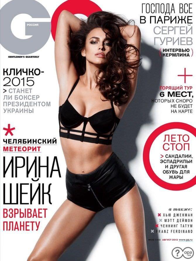 Ирина Шейк фотография обложки 2013 gq