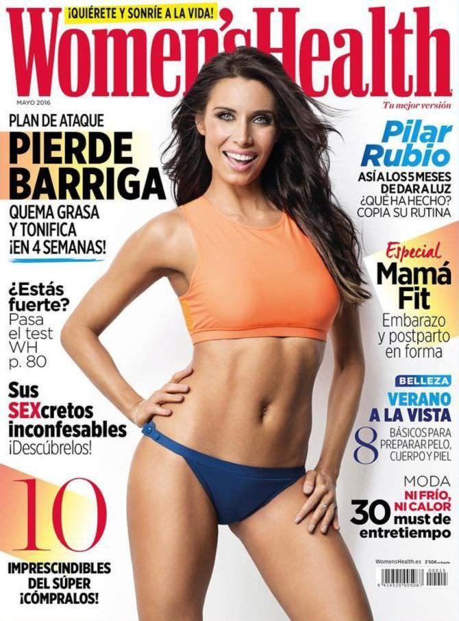 Пилар Рубио фотография обложки журнала