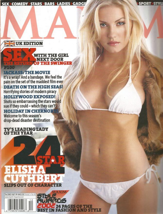 Элиша Катберт фото обложки журнала 2002
