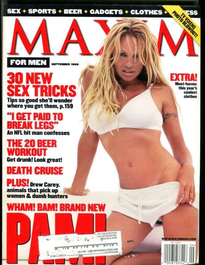 Памела Андерсон фото обложки максим 1999