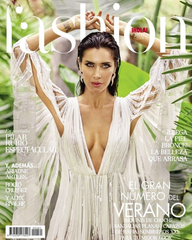 Пилар Рубио фото журнала