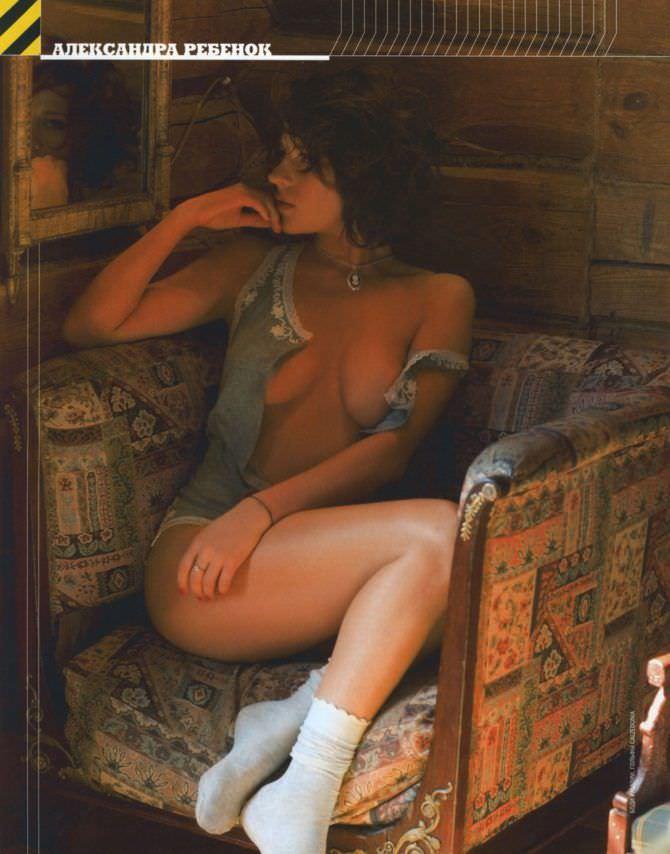 Александра Ребенок фотосессия в журнале 2010
