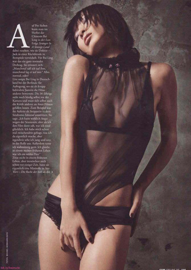 Бай Лин фотография в нижнем белье из журнала