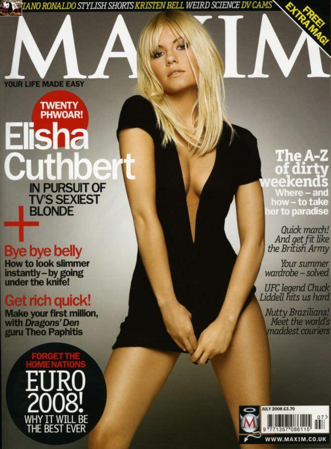 Элиша Катберт фото с обложки журнала