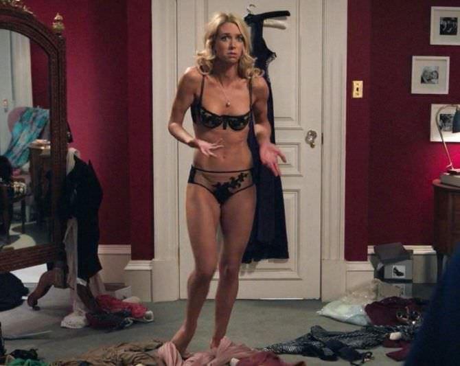 Ванесса Кирби кадр из фильма в белье