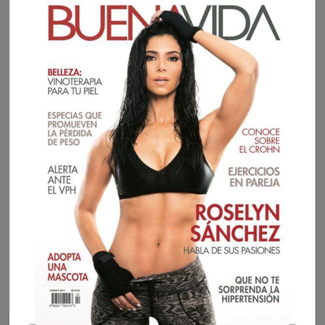 Розалин Санчес фото в спортивном костюме