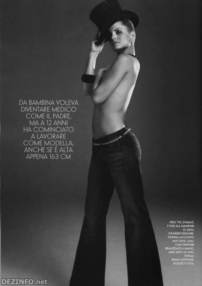 Мина Сувари фото на странице журнала