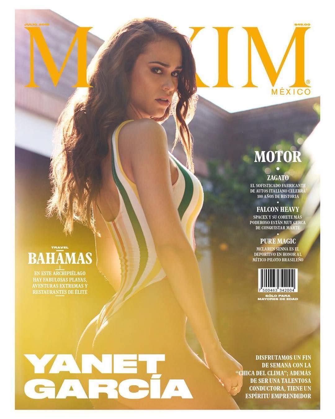 Янет Гарсия фото для обложки журнала Maxim