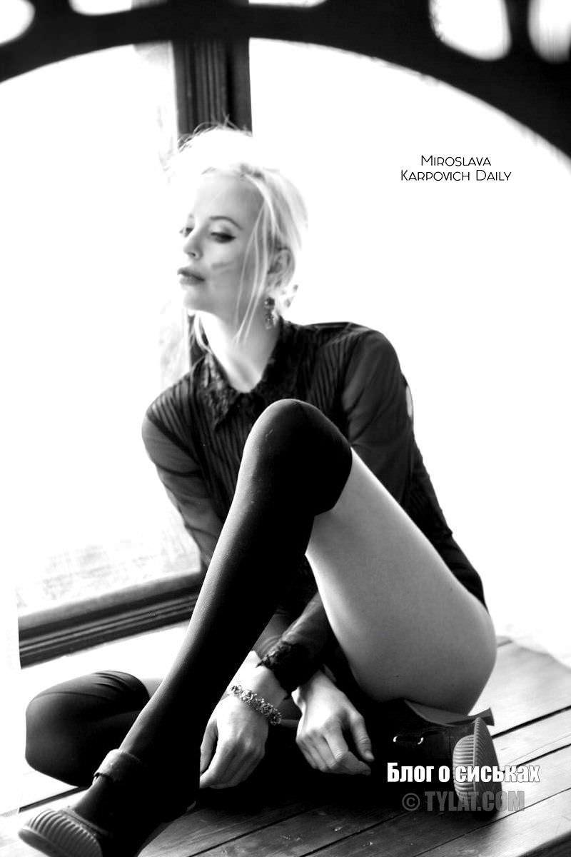 Мирослава Карпович фото в чулках