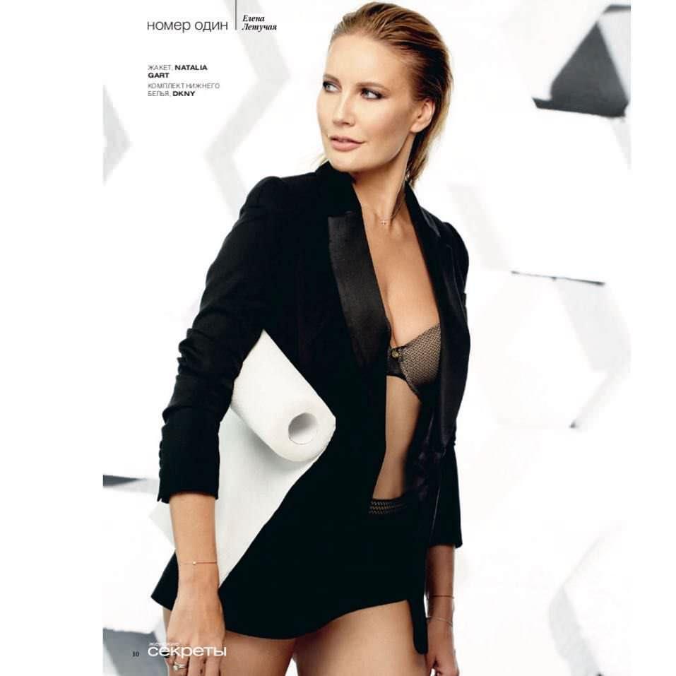 Елены Летуча фото в пиджаке