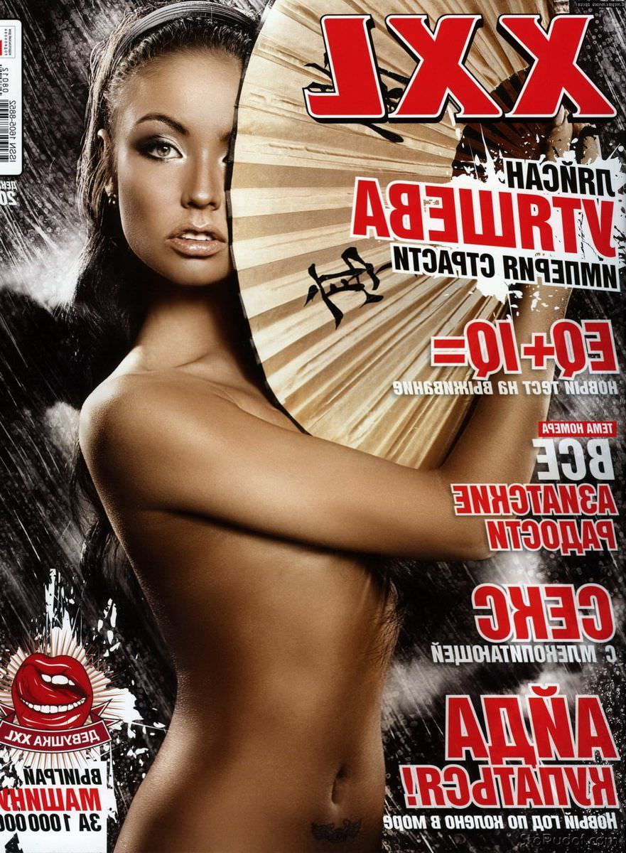 Ляйсан Утяшева фото на обложке журнала XXL