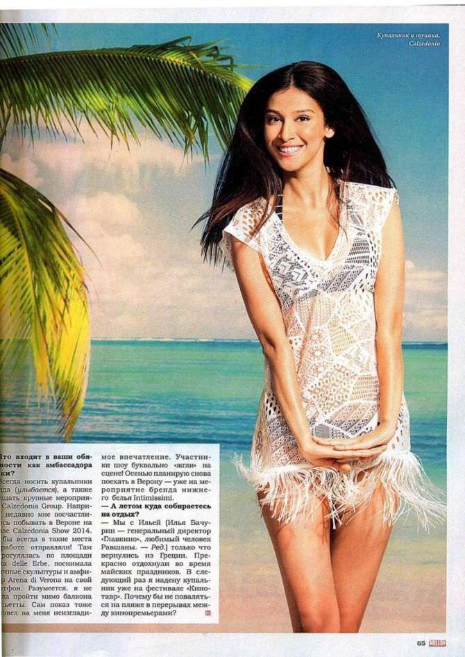 Равшана Куркова фото в ажурном пляжном платье
