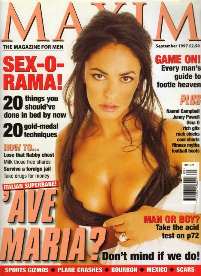 Мария Грация Кучинотта фото с обложки журнала максим