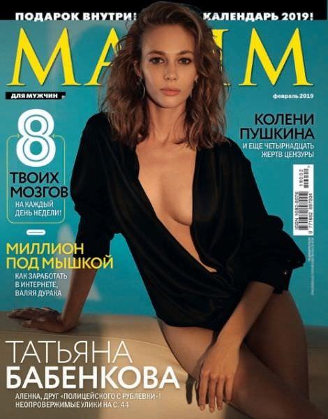 Татьяна Бабенкова фото в черном боди