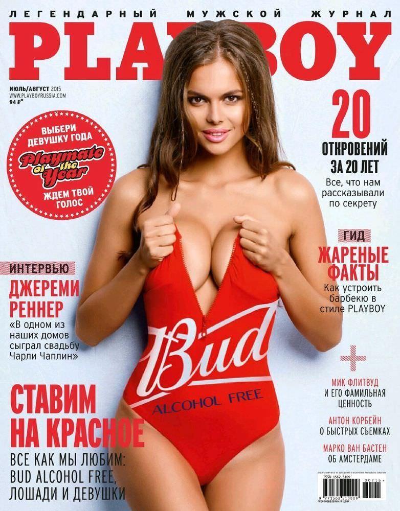 Виктория Одинцова фото в красном купальнике