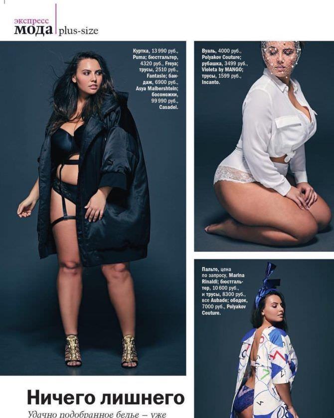 Анна Крылова фотосессия в каталоге нижнего белья