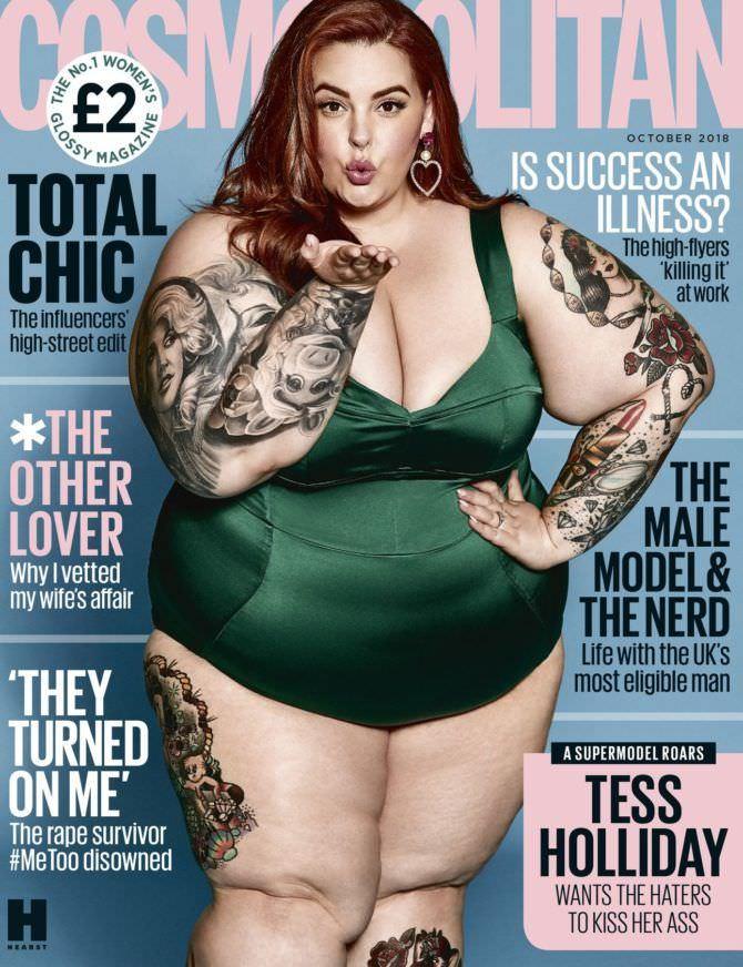 Тесс Холлидей фотография скандальной обложки журнала