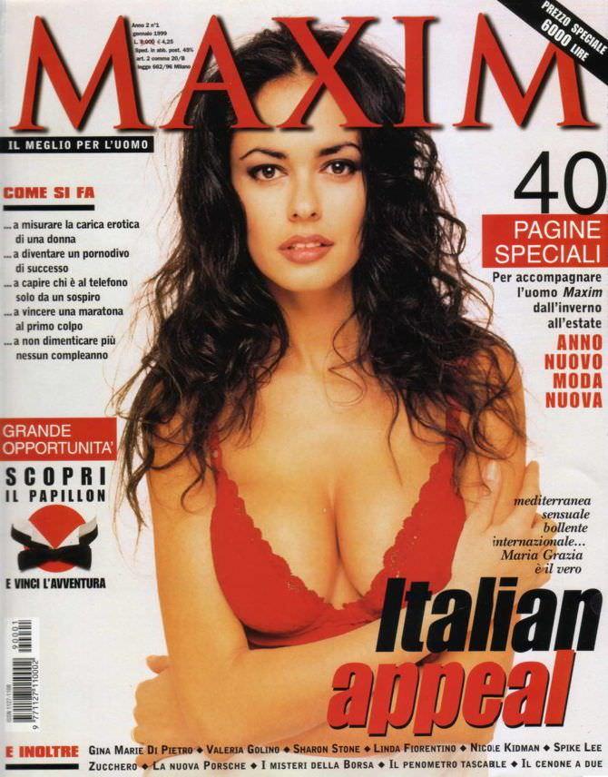 Мария Грация Кучинотта фотография обложки журнала максим