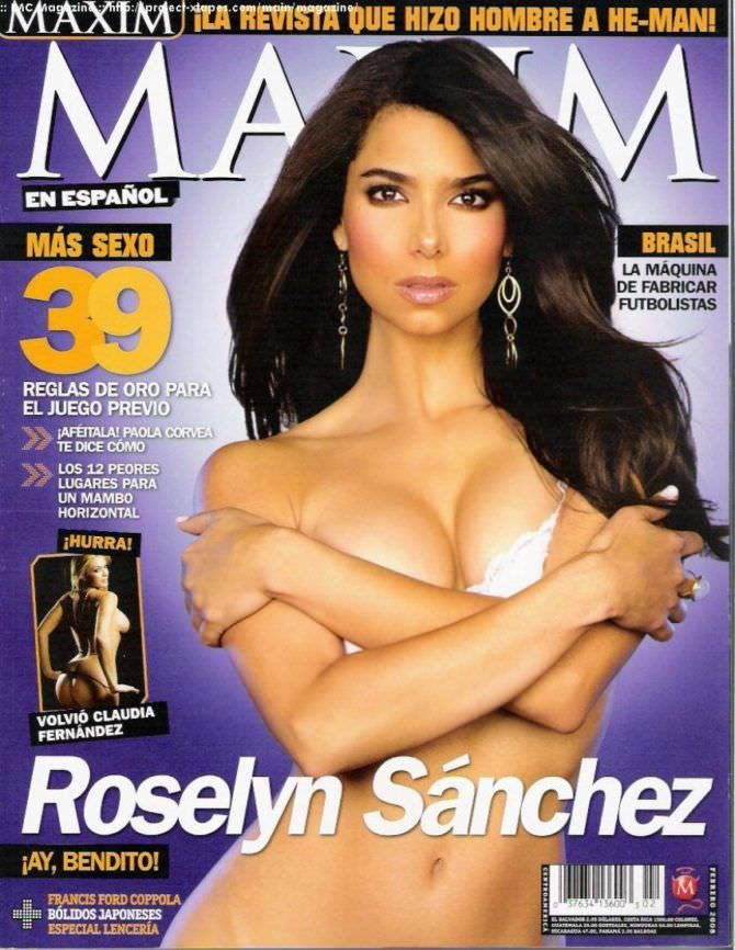 Розалин Санчес фото обложки максим 2008