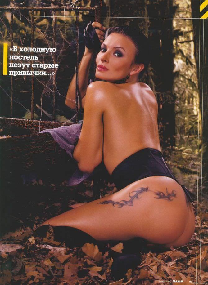 Надежда Грановская фото страницы журнала максим