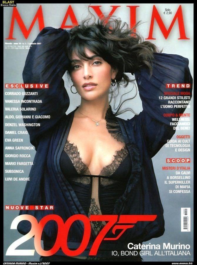 Катерина Мурино фото обложки максим 2007