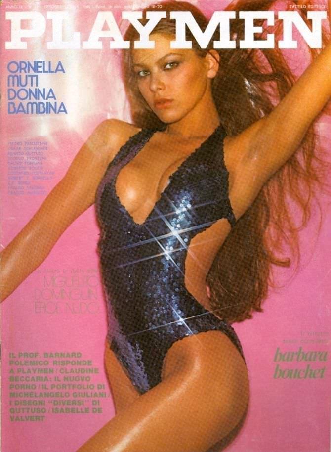 Орнелла Мути фото в купальнике из журнала